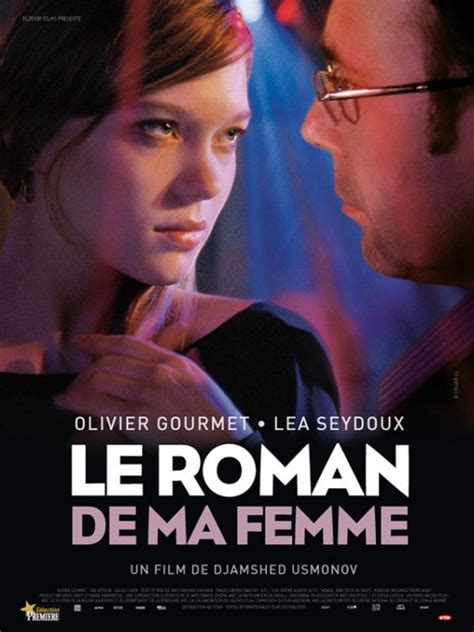 film romance entre deux femmes my wife s romance aka le roman de ma femme movie poster