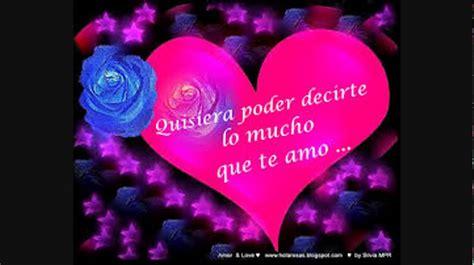 image gallery imajenes de amor imajenes de amor youtube