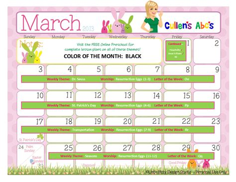 Kindergarten Themes March | march 2013 free online preschool calendar online