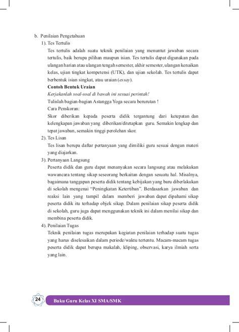 format makalah tanggapan bg k xi pa hindu dan budi pekerti sma kelas xi kurikulum