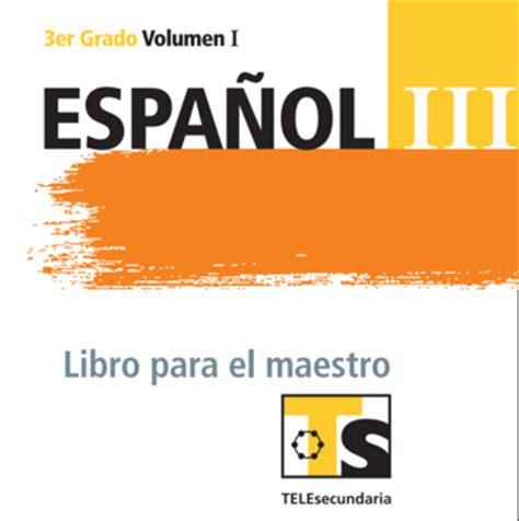 libros 1 grado de secundaria 2016 libro para el maestro secundaria 3 176 grado diario educaci 243 n