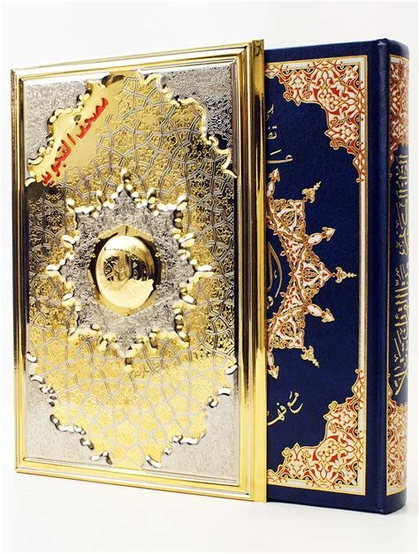 Alquran Cover Silver Sedang tajweed quran in copper gold or silver easy quran store al quran