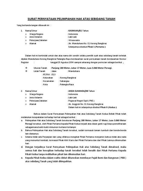 surat pernyataan pelimpahan hak atas sebidang tanah