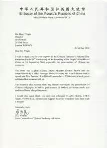 Embassy Thank You Letter Letter From The Embassy Green Boar Tea