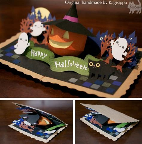 kagisippo pop up cards templates 17 best images about pop up card on handmade