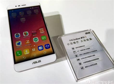 Asus Pegasus Ram 4gb asus zenfone pegasus 3 with 3gb ram fingerprint sensor 4g volte announced