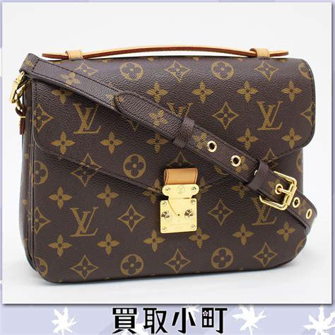 Jual Tas Lv Metis Pochette Monogram Original kaitorikomachi rakuten global market m40780 louis vuitton pochette metis monogram 2 way bag