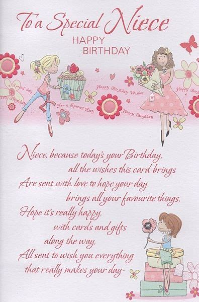 Happy 5th Birthday To My Niece Quotes 1000 Images About Cute Pinkish Cards On Pinterest Aunt