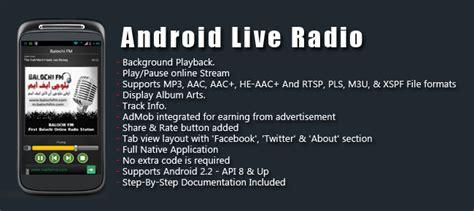 mobile radio live buy android live radio entertainment chupamobile