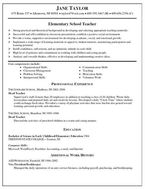 elementary resume format elementary school resume http jobresumesle