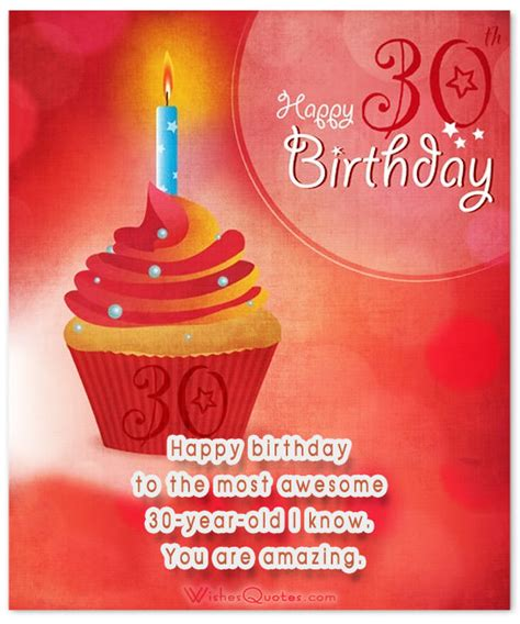 30 Years Birthday Quotes Thirty 30th Birthday Wishes To Brighten The Day