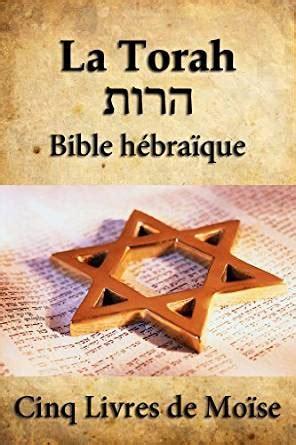 la bible loriginal 2608122124 la torah bible h 233 bra 239 que ebook simon abram amazon fr amazon media eu s 224 r l