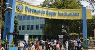 Dayananda Sagar College Mba Admission by Dayananda Sagar Business School Dayananda Sagar