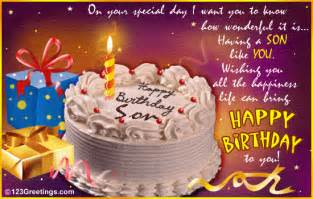 Birthday son amp daughter cards free birthday son amp daughter ecards