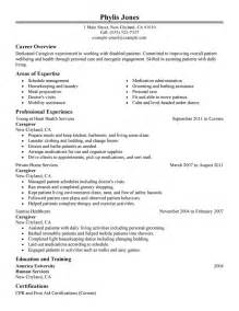 caregiver description for resume 2016