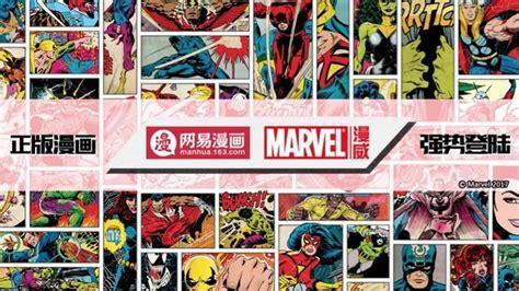 12 Captain America Samsung Galaxy A3 Casecasingmotifsuperhero marvel to create comic book
