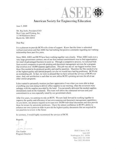 american cover letter bcpi asee american society for engineering education