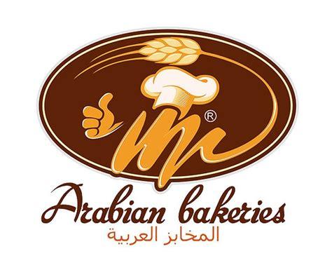design logo bakery 128 delicious bakery logo design inspiration for your shop