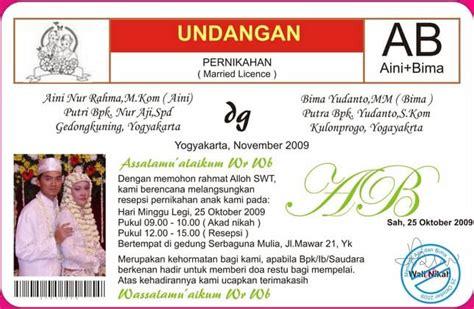 desain undangan pernikahan sim 20 contoh desain undangan pernikahan unik simple dan