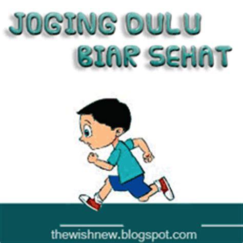 dp bbm lari pagi joging gokil upload terbaru dp bbm animasi terbaru versi photoshop