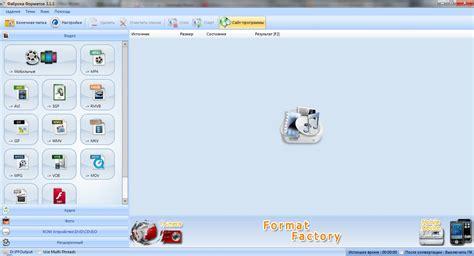 format factory hdd скачать format factory бесплатно на русском языке
