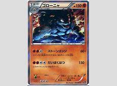Golem - Pokemon Card Game Starter Pack #35 Pokemon Card Machamp
