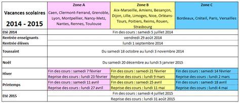 Calendrier Vacances Scolaires 2015 Calendrier Des Vacances Scolaires 2014 2015