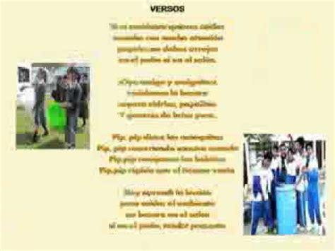 coplas para el cesino versos y coplas ambientales youtube