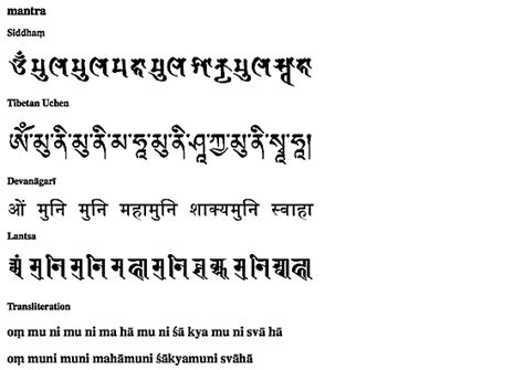 mantra part 2 good vibrations mantras in buddhist