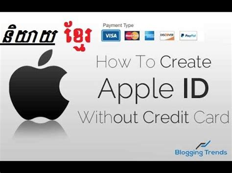 how to make a us apple id without credit card how to create an apple id on an iphone speak khmer