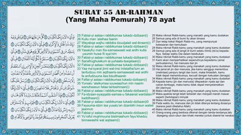 download mp3 qur an surat ar rahman al qur an surat 55 ar rahman arab latin dan terjemahan