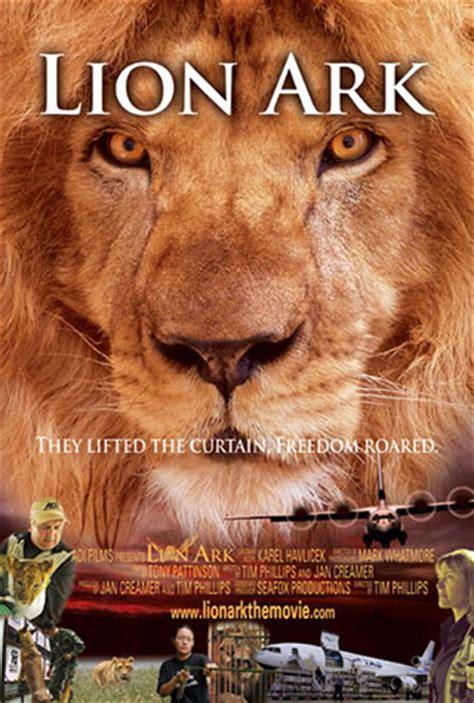 film producer lion lion ark biff beloit international film festival