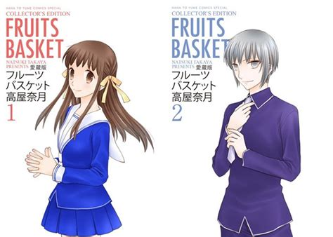 fruits basket collector s edition vol 3 crunchyroll quot fruit basket quot new series quot another quot to
