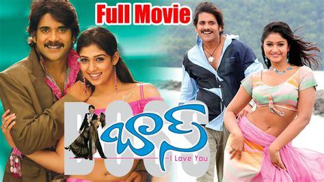 full hd video telugu boss full length telugu movie full hd 1080p free