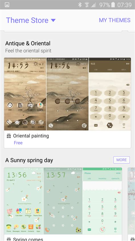 s6 edge themes store samsung galaxy s6 themes update gavin s gadgets