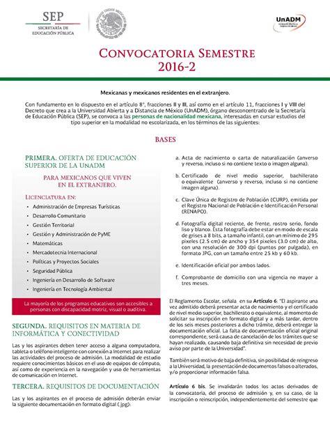 convocatoria juegos estudiantiles plurinacionales 2016 convocatoria de plurinacionales 2016 convocatoria de