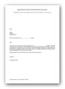 letter to unsuccessful applicant for