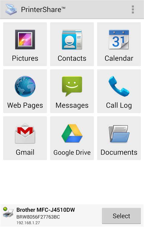service android printershare print service screenshot