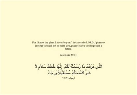 Wedding Quotes Bible Arabic by Bible Verses In Arabic Christianhome11 Verses Geet