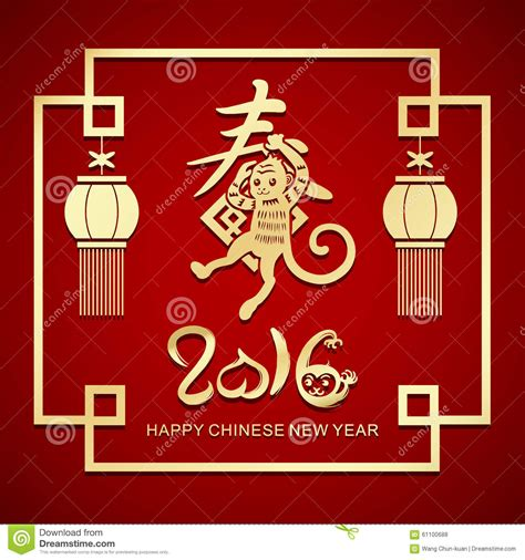 new year monkey card design happy new year monkey stock vector image 61100688