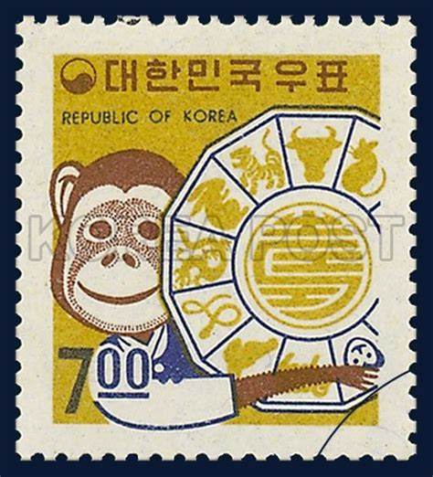 new year animal for 1967 postage sts for and new year monkey animals