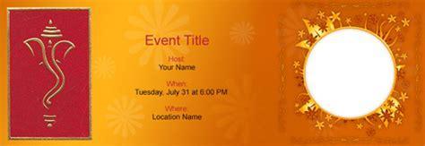 Free Shashtipoorthi invitation with India?s #1 online tool