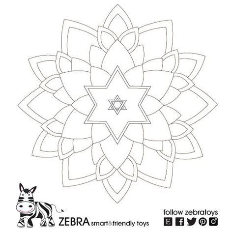 free printable jewish greeting cards the 25 best shana tovah ideas on pinterest l shana tova