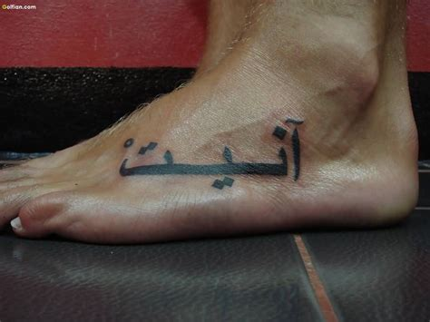 arabic tattoo for men 100 fabulous arabic calligraphy design and ideas