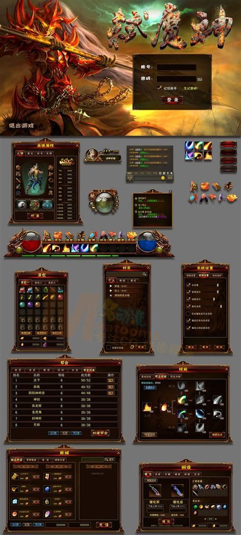 game ui layout 247 best rpg game interface inspiration images on