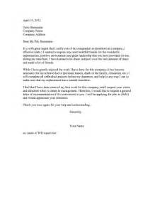 Resignation Letter Request For Reference Letter Resign And Ask For Recommendation