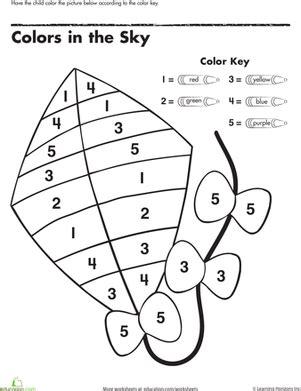 kite coloring pages for kindergarten color by number kite worksheet education com