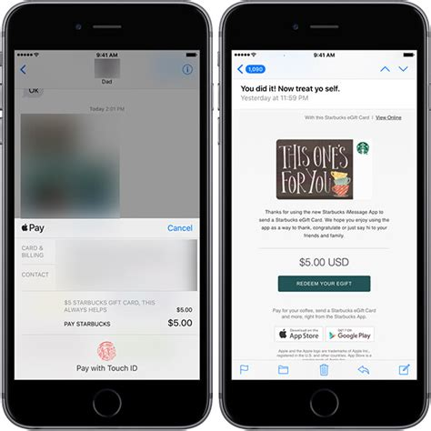 How To Send A Starbucks Gift Card On Facebook - how to get free 5 starbucks gift card using imessage on iphone redmond pie