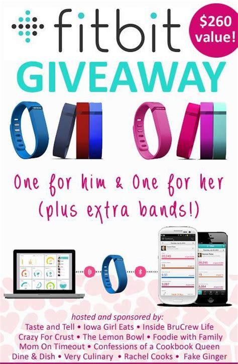 Fitbit Giveaway - fitbit giveaway taste and tell