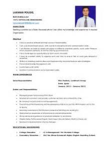 Curriculum Vitae Resume Sles by Sales Cv Of Laxman